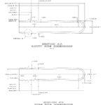 PCO 1810-36.3 gr. PET preform